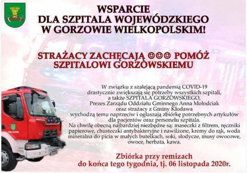 Pomoc dla gorzowskiego szpitala