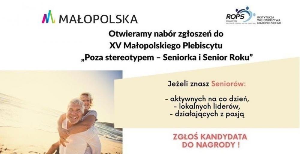 Plakat dot. XV  Małopolskiego Plebiscytu -