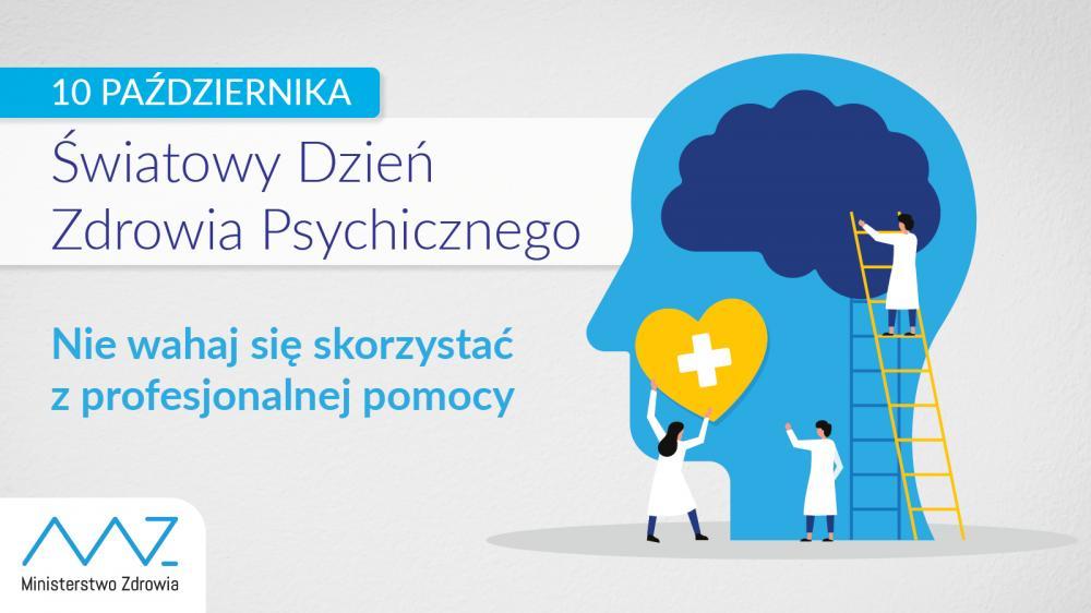 Plakat : Światowy Dzień  Zdrowia Psychicznego.