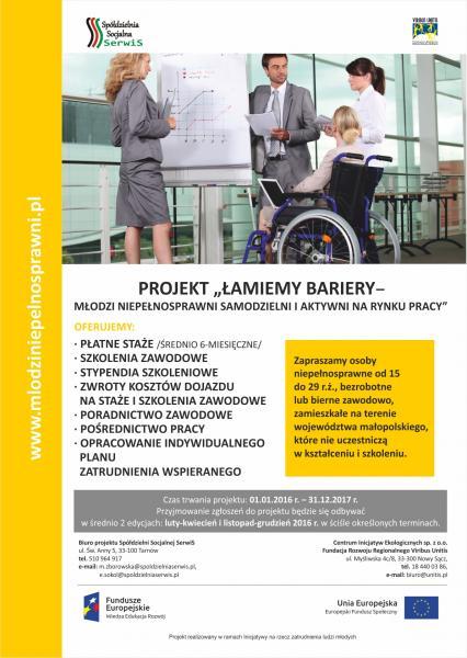 Projekt Łamiemy bariery - młodzi niepełnosprawni samodzielni i aktywni na rynku pracy