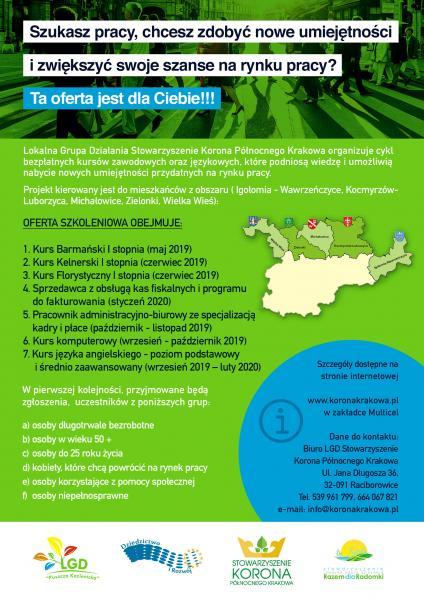 Szukasz pracy, chcesz zdobyć nowe umiejętności i zwiększyć swoje szanse na rynku pracy?