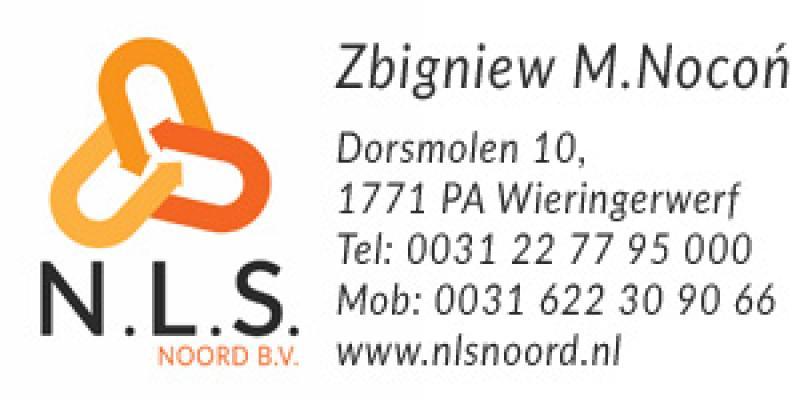 Praca na terenie północnej Holandii, w pobliżu takich miast, jak: Den Helder, Hoorn, Alkmaar. Prace odbywają się głównie w sektorze rolniczo-ogrodniczym oraz przetwórstwie spożywczym. Organizujemy prace w firmach specjalizujących się w uprawie i hodowli kwiatów, warzyw.